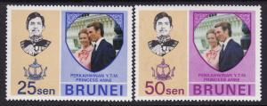 Brunei #190-91 F-VF Mint NH ** Princess Anne Wedding