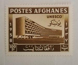 Afghanistan 1958 World Heritage Centre (1958), Paris, France MH**