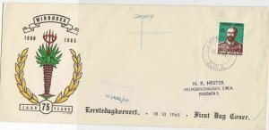 South West Africa 1965 Celebrating 75 Years Windhoek FDC Stamps Cover Ref 29012