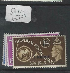 BRITISH PO IN MIDDLE EAST (P0903B) MUSCAT ON GB UPU  SG 31-4   MOG