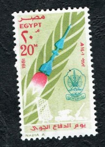 1981 - Egypt - Air Defence Day - Rocket - Complete set 1v.MNH**