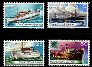 PNG Papua New Guinea Scott 425-428 MNH** ship set