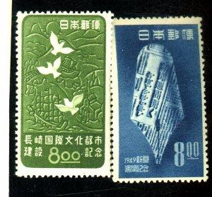 JAPAN 465-66 MINT FVF OG LH Cat $18