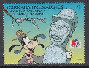 Grenada Grenadines 1384 Disney's MNH VF