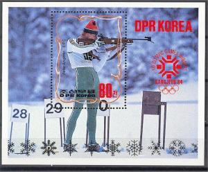 NORTH KOREA, OLYMPIC GAMES WINTER 1983 MNH