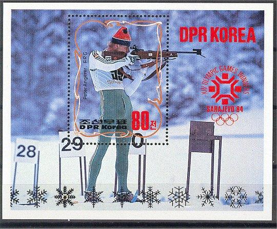 NORTH KOREA, OLYMPIC GAMES WINTER 1983 MNH