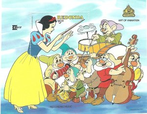 Redonda  SS   Disney   Snow White  Mint NH VF 1987 PD