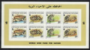 Libya WWF African Wild Cat Imperf Sheetlet of 2 sets SG#2654-2657 MI#2496B-2499B
