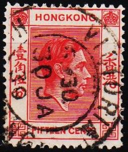 Hong Kong. 1938 15c S.G.146 Fine Used