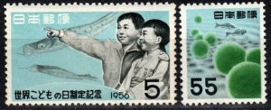 Japan #620-1 F-VF Unused CV $13.60  (P43)