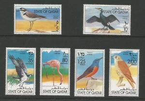 Qatar  Scott #494-499  Mint H  Scott CV $85.00