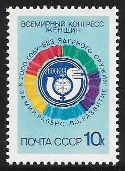 Russia Mint Never Hinged (5545)