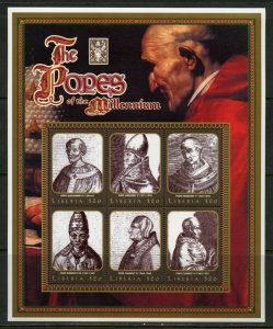 LIBERIA POPES OF THE MILLENNIUM ALEXANDER IV GREGORY X BENDICT XII SHEET MINT NH