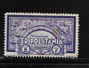 TRIPOLITANIA, C22, MINT HINGED, STAINED, ARCH OF MARCUS AURELIUS