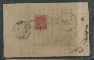 MALAYA KELANTAN   (PP1008B) COVER  1929 ARMS 4C KB TO INDIA