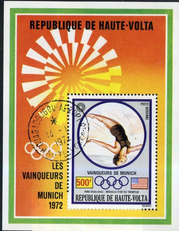 BURKINA FASO C124 USED SS SCV $5.00 BIN $2.50 OLYMPICS