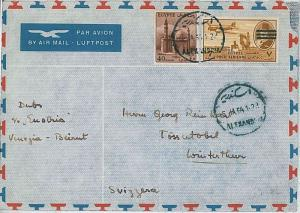 EGYPT -  POSTAL HISTORY: airmail COVER to SWITZERLAND  1954