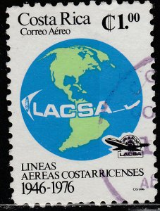 COSTA RICA C677, LACSA LINEAS AEREAS COSTARRICENSES. USED VF. (365)