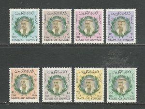 Kuwait Scott catalogue # 302-309 Unused Hinged