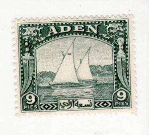 Aden #2  Mint LH, CV $4.25   .....   0020002
