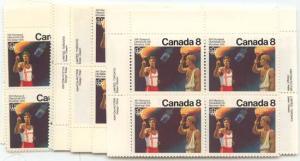 Canada - 1976 8c Olympic Torch X 20 Blocks VF-NH #681
