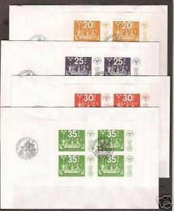 Sweden Sc 1054-48 miniature sheets on 4 FDC VF