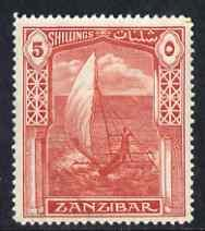 Zanzibar 1936 Sailing Canoe 5s scarlet very fine lightly ...
