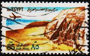 Egypt. 1972 85m S.G.1171 Fine Used