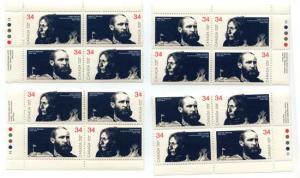 Canada - 1986 Peace Makers of Prairies Imprint Blocks mint