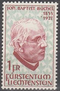 Liechtenstein #429 MNH F-VF (SU3644)