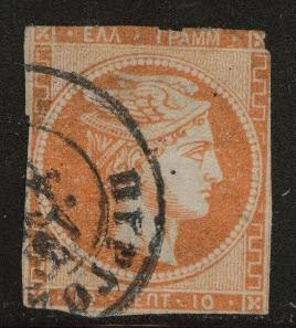 Greece Scott 46 Used 1875 Hermes Head  CV $45