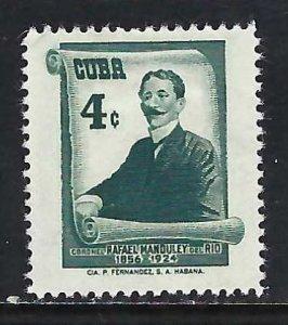 CUBA 575 MOG L895