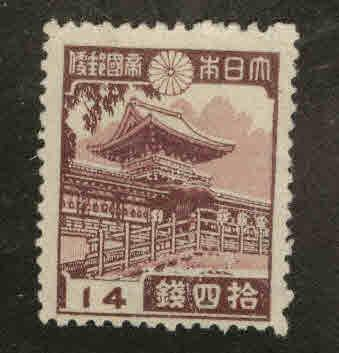 JAPAN Scott 268 MH* stamp