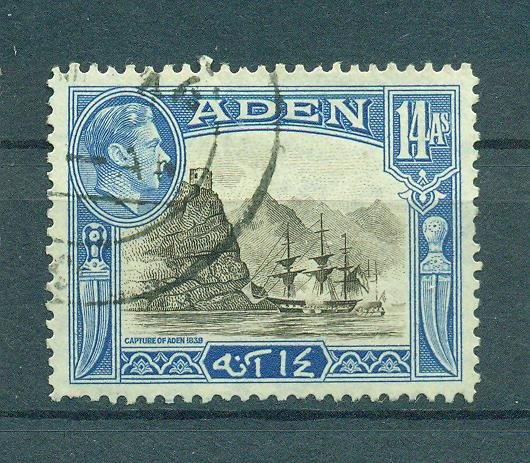 Aden sc# 23A used cat value $.90