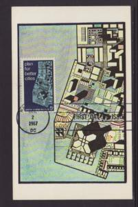 US 1333 Urban Planning Colorano Maximum Card U/A FDC