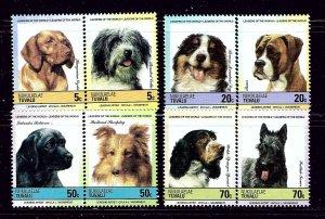 Tuvalu - Nukulaelae 35-38 MNH 1985 Dogs