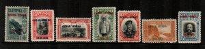 Bulgaria #104-111  Mint  Scott $9.55