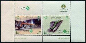 HERRICKSTAMP NEW ISSUES SAUDI ARABIA Sc.# 1462 Riyadh Metro S/S