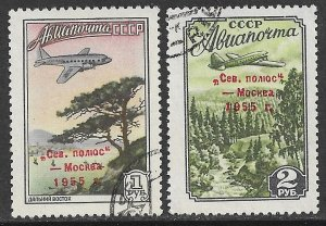 RUSSIA USSR 1955 North Pole Station Overprint Airmail Set Sc C95-C96 CTO Used