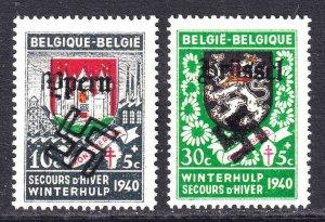 BELGIUM 2 OVERPRINTS OG NH U/M F/VF TO VF BEAUTIFUL GUM #4 YPERN BRÜSSEL
