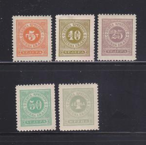 Montenegro J9-J13 Set MH Postage Due Stamps (A)