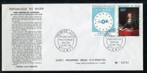 Niger FDC PHILEXAFRIQUE-1968. U.A.M.P.T. x28974