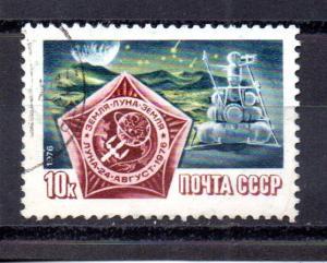 Russia 4531 used (CTO)