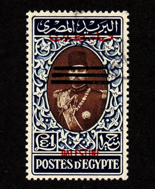 Egypt (Palestine) Scott # N38 Used