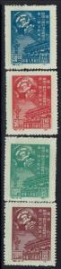 China (PRC) SC# 1 - 4 Reprints - Mint Never Hinged - Lot 062616