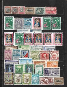 COLLECTION LOT OF 45 DOMINICAN REPUBLIC STAMPS 1901+ CLEARANCE