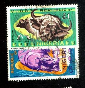 NIGERIA #196-7 USED VF Cat $12