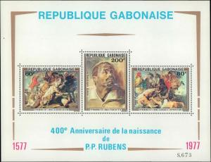 1977 Gabon #C199-C201a, Complete Set of 4, Never Hinged