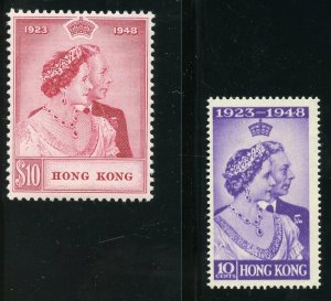 HONG KONG SCOTT#178/79 SILVER WEDDING  MINT NEVER HINGED WHITE GUM