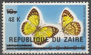 Zaire #855 F-VF Used CV $3.00 (V2237)